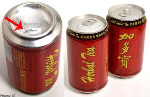 Lata sin BPA