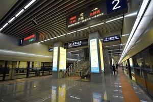ampliación del aeropuerto de Lanzhou