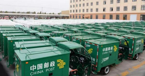 servicios de mensajería chinos