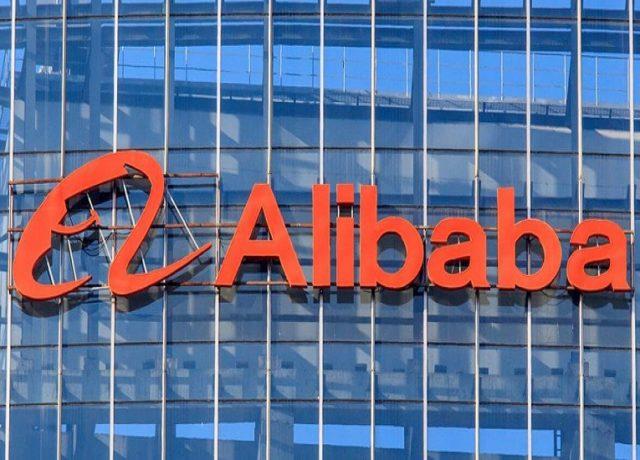 alibaba en latinoamérica