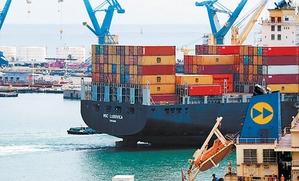 operaciones marítimas de corta distancia
